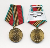 RUSSIAN 40TH.,ANNIVERSARY MEDAL (FOR RUSSIAN CONVOYS)