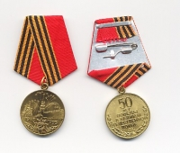 RUSSIA: 50TH.,ANNIVERSARY MEDAL : 1945-1995