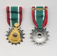 SAUDI ARABIA: LIBERATION OF KUWAIT MEDAL