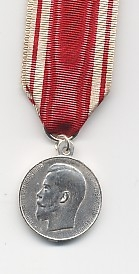 RUSSIA: MEDAL OF ZEAL - SILVER - EXCELLENT REPLICA