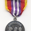 THE PRISONERS OF WAR LIBERATION MEDAL