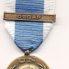 UNITED NATIONS MEDAL WITH CLASP OSGAP