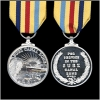 THE SUEZ CANAL ZONE MEDAL