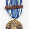 UNITED NATIONS MEDAL WITH CLASP MINUGUA (GUATEMALA)