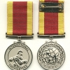 THE INTERNATIONAL FIREFIGHTERS  MEDAL.