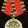 RUSSIA. 60TH.,ANNIVERSARY MEDAL. 1945 - 2005