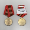 RUSSIA. 65TH., ANNIVERSARY MEDAL 1945-2010