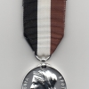 THE CENTRAL AFRICA MEDAL 1895